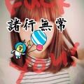 yuyu_pi