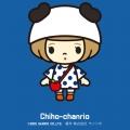 chihonne