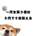 ぱぴ@既読~10'+マンガ