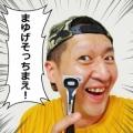 DJ一戸建(北海道からデェース!)