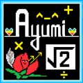 Ayumi Katayama