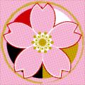 SAKURA - 桜 -