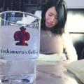 Yuka Takashima