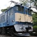 ooigawa11