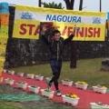 Matsuno Seigo