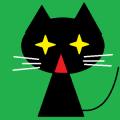 猫宮雪火轤
