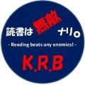 川越読書旅団