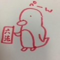 エボシペンギン