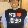 Hamada Hiroshi