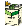 Kiyoaki