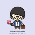 gen_wasawasa
