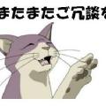 kiyoshi0807