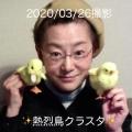 いまぷ@神戸元町コネクトロン