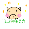 12_ki