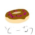 ちゃんとしたドーナツ