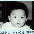 Kei  Kobayashi