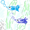 alafish