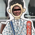 yuyakobo