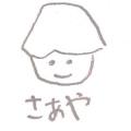 tolinium_saya
