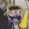 ohmi_jin