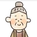 イキり太郎